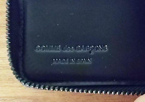 財布内側の「COMME des GARCONS MADE IN SPAIN」の刻印の写真