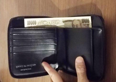 財布に1万円札を入れてみた様子の写真