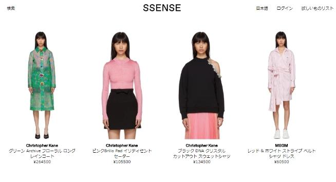 『SSENSE』公式サイトの画像