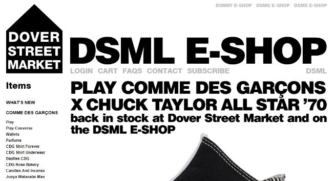 『DSM London』公式サイトの画像