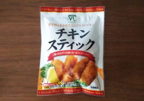 「バリューライン」チキンスティック(冷凍食品)の画像