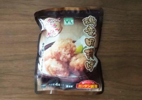 「バリューライン」鶏竜田揚げ(冷凍食品)の画像