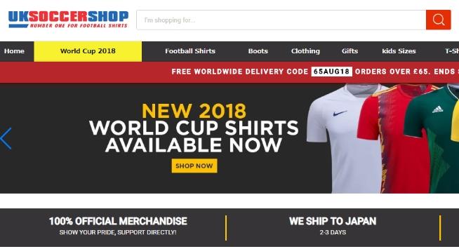『UKSoccershop』の通販サイトの画像