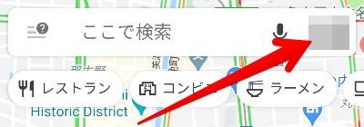 Google マップアプリの上部の画像