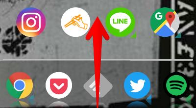 Androidスマホの画面下部の画像