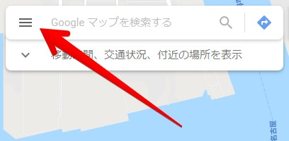 PCブラウザのGoogleマップ画面左上の画像