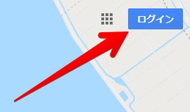 PCブラウザのGoogleマップ画面右上の画像